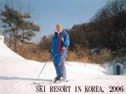 SKI RESORT IN KOREA, 2006